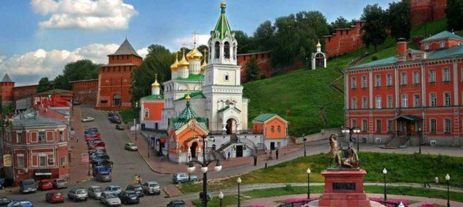 График сборных туров в Нижний Новгород сезон Весна — Лето 2021