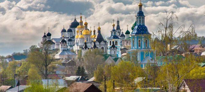 По Нижегородскому краю. 2дня