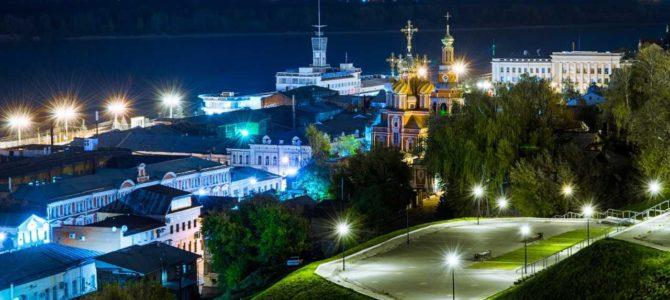 Нижегородские панорамы. 3 дня. 2021
