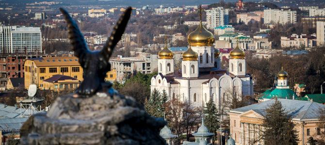 Кавказская рапсодия. 8 дней