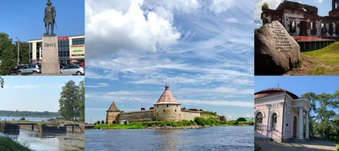 Тур Крепость Орешек — Шлиссельбург «ключ – город»