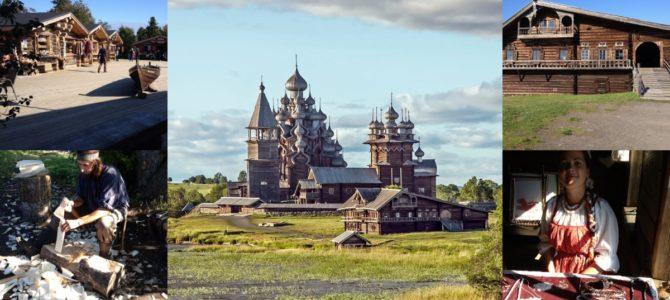 Тур Карельский Week end с круизом на о. Кижи — 2 дня